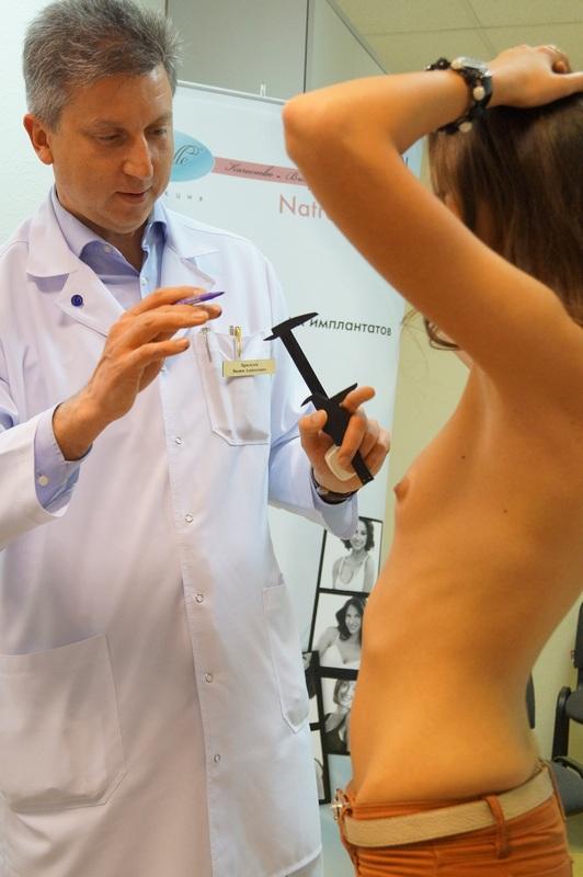 klinika-intimnaya-plasticheskaya-hirurgiya